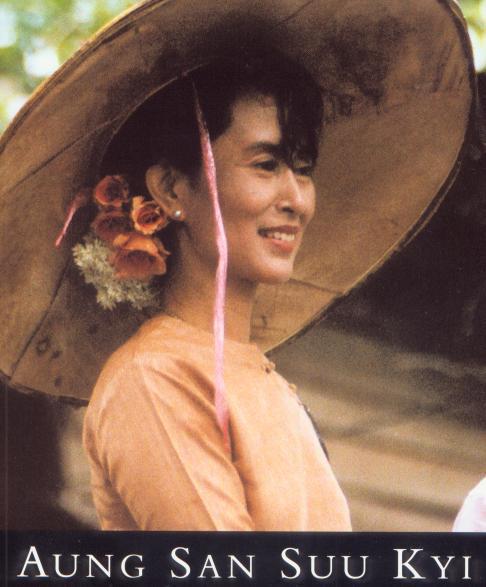 Aung_San_Suu_Kyi_Steve_Mc_Curry
