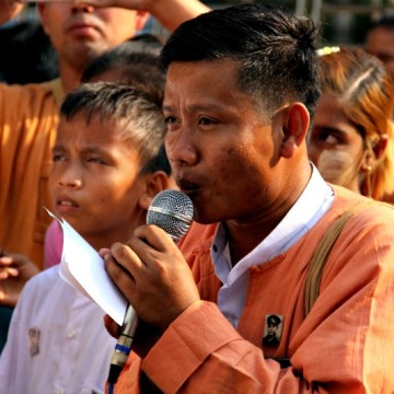 Burma's National Independence Day